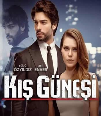 K�� G�ne�i (Full)