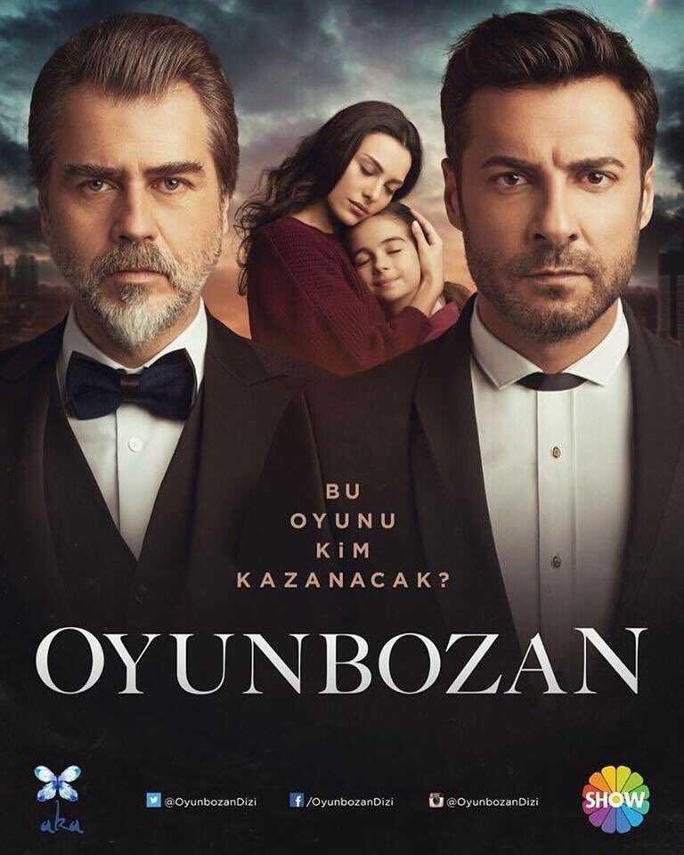Oyunbozan (Full)
