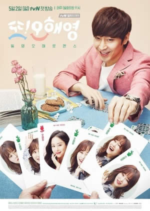 Another Miss Oh (Full)