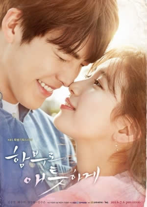 Uncontrollably Fond (Full)