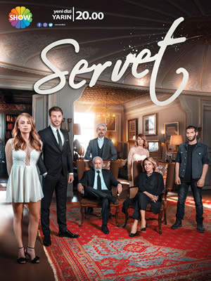 Servet (Full)