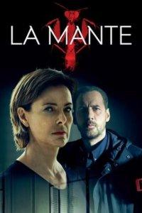 La Mante (Full)