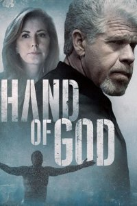 Hand of God (Full)