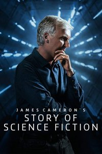 Story of Science Fiction
