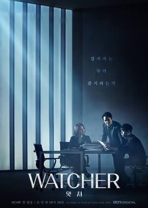 Watcher (Full)