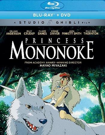 Princess Mononoke - Mononoke-hime - Prenses Mononoke (Bluray)