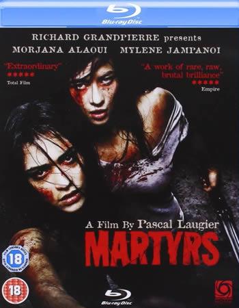 Martyrs - İşkence Tarikatı (Bluray)
