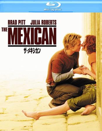 The Mexican - Meksikalı (Bluray)